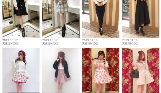 オシャレ服買いたい女子中学生におすすめファッションブランドランキング!かわいいアイテムあるのはどのお店!