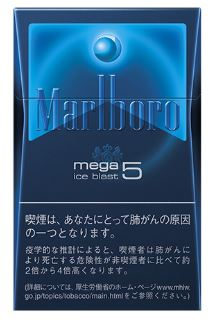 marlboro_01