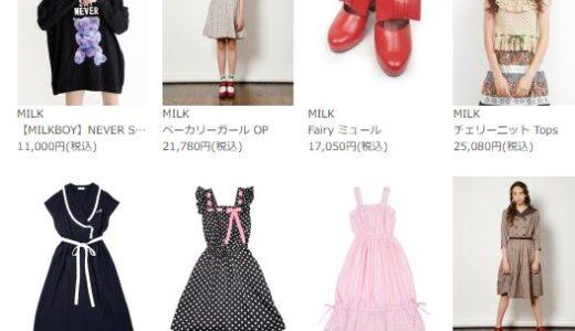 女子中学生におすすめファッションブランドランキングTOP19!かわいくておしゃれなショップは?