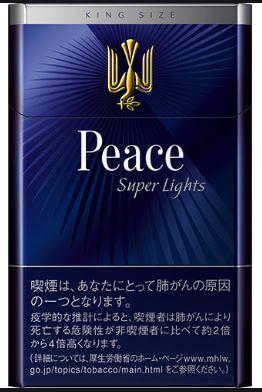 peace_00