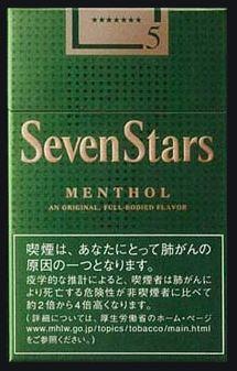 sevenstars_00