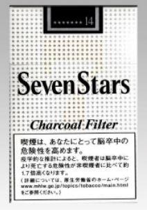 sevenstars_01