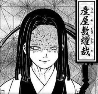 ubuyashiki_00