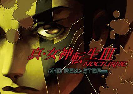 真・女神転生Ⅲ NOCTURNE(PS4)面白い?つまらない?HD REMASTER版感想口コミ評判!ファンの意見は!