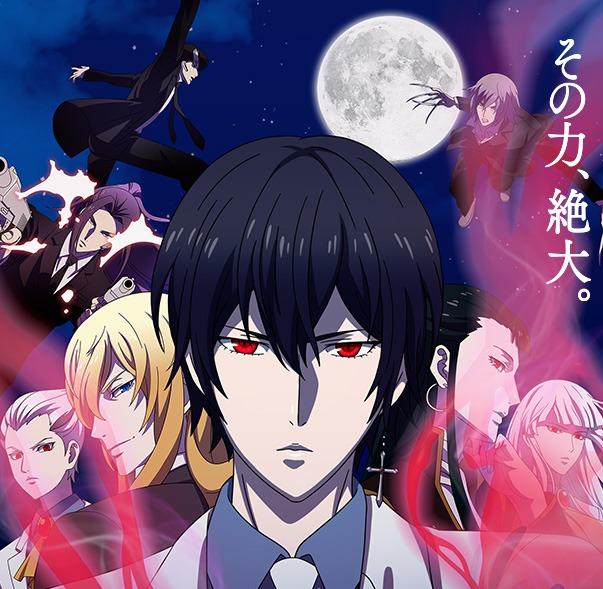 NOBLESSE-ノブレス-アニメ