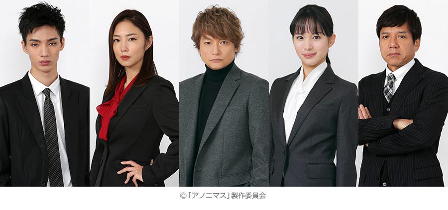 """アノニマス~警視庁""""指殺人""""対策室ドラマ感想口コミ評判"""