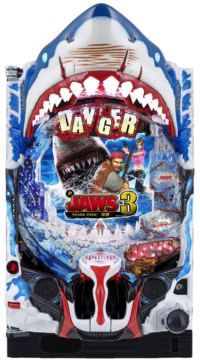 P JAWS3 SHARK PANIC〜深淵〜新台パチンコ初打ち感想口コミ評判