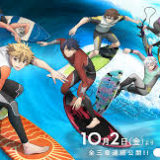 WAVE!!~サーフィンやっぺ!!~アニメ公式webサイト