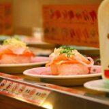 スシローくら寿司はま寿司美味しくない不味い回転ずし
