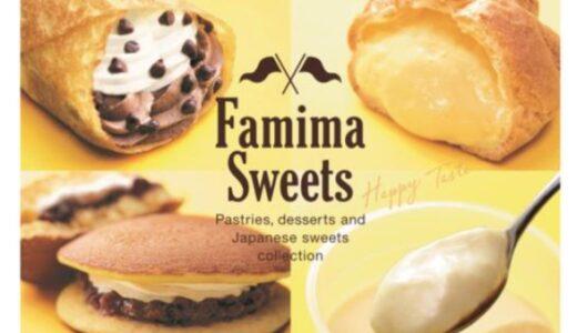セブン・ファミマ・ローソン大手コンビニ三社でスイーツ・デザートが不味いおいしくないのはどれ!不評の理由は!