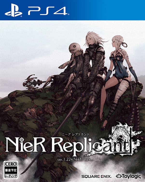 ニーアレプリカント(リメイク)PS4版面白いつまらない感想評判