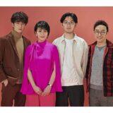 大豆田とわ子と三人の元夫ドラマ面白いつまらない感想評判