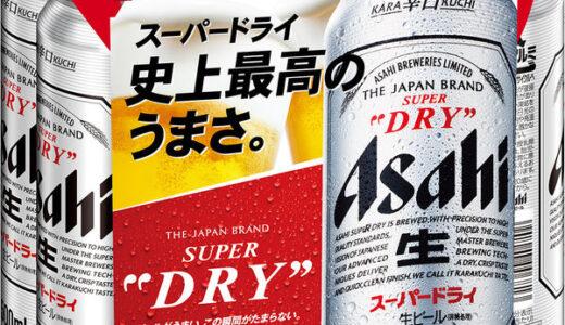不味いビールの銘柄ランキング!市販の缶・瓶ビールで美味しくないのはどれ!おすすめしない理由・不評なのは何故!