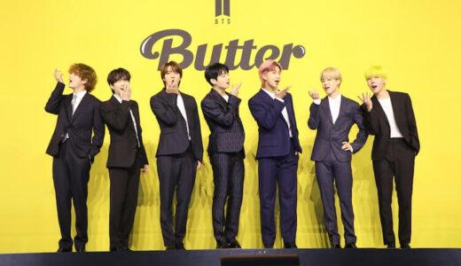 BTSのButter(バター)人気の理由!PVがいい?ARMYに好評なのは何故?ダンス・歌詞カッコいい?