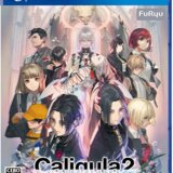 Caligula2-カリギュラ2-感想口コミ評判
