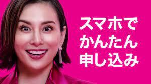 楽天モバイルのCMがクソ不評すぎる!米倉涼子と声がうざい!買う気にならない!見たくない!理由は?