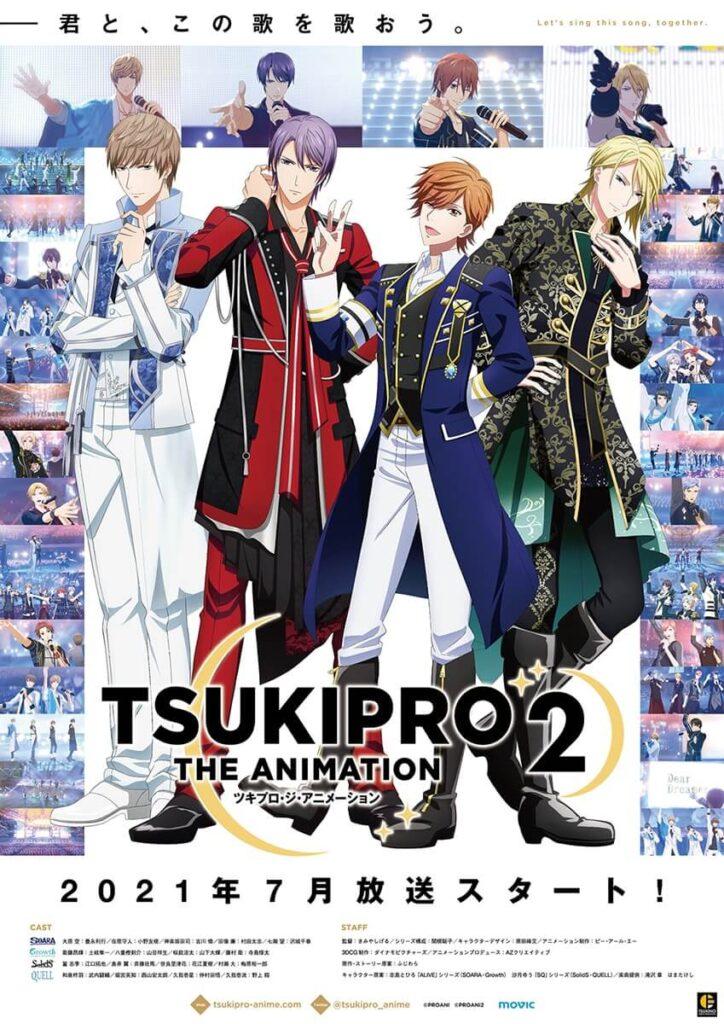 ツキプロ2(TSUKIPRO THE ANIMATION 2)感想口コミ評判