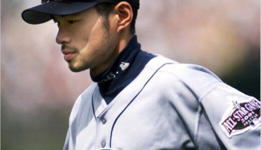 野球選手歴代イケメンランキングイチロー