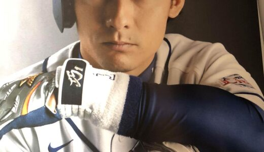 野球選手歴代イケメンランキング