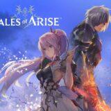 Tales of ARISE(ティルズオブアライズ)面白い?つまらない?