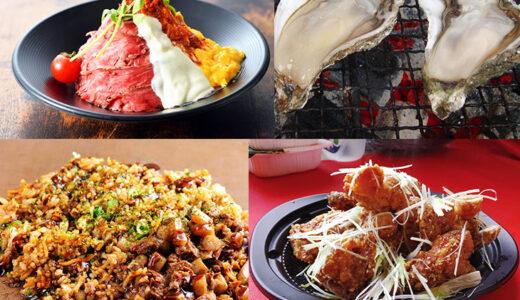 ご当地グルメ人気都道府県ランキング!食事が美味しい旅行におすすめの地域はどこ!