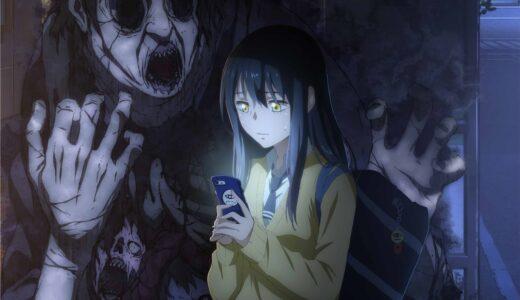 見える子ちゃんアニメ面白い?つまらない?怖いけど笑える?感想口コミ評判!