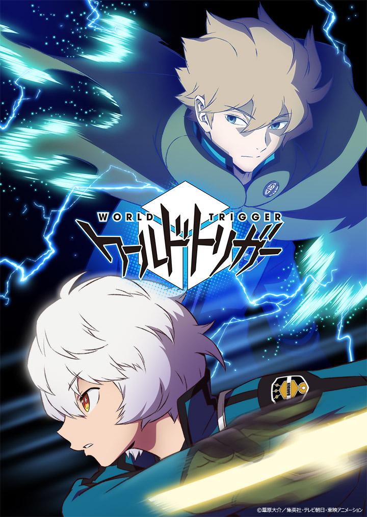 ワールドトリガー3rdシーズンアニメ感想口コミ評判